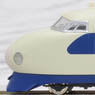 [Limited Edition] Shinkansen Series 0-2000 `Tokaido Shinkansen 50th Anniversary` (Basic 4-Car Set) (Model Train)
