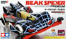 Beak Spider Premium (Super II Chassis) (Mini 4WD)
