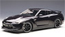 Nissan GT-R (R35) Spec V (Ultimate Opal Black) (Diecast Car)