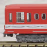 Eidan Chikatetsu Series 500 `Marunouchi Line` (Basic 3-Car Set) (Model Train)