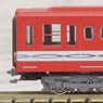 Eidan Chikatetsu Series 500, 300 `Marunouchi Line` (Add-On 3-Car Set) (Model Train)