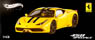 Ferrari 458 Speciale (Yellow) (Diecast Car)