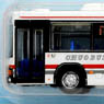 The All Japan Bus Collection [JB019] Hokkaido Chuo Bus (Hokkaido Area) (Model Train)
