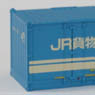 (Z) JR Freight 30A Container (Blue) (2pcs.) (Model Train)