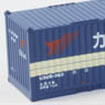 (Z) Seino Unyu U30B Container (2pcs.) (Model Train)