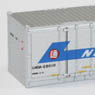 (Z) Nippon Express U40A Container (2pcs.) (Model Train)