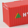 (Z) HYUNDAI 20f Marine Container (2pcs.) (Model Train)