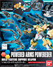 Powered Arms Powerder (HGBC) (Gundam Model Kits)