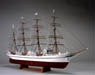 1/160 Nipponmaru (Without Sail) (Plastic model)