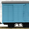 (HOe) [Limited Edition] Numajiri Railway Wagon Type Wafu2 II Light Blue Specifications (Pre-colored Completed) (Model Train)