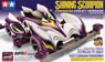 Shining Scorpion Premium Violet Version (Super II Chassis) (Mini 4WD)