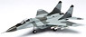 MIG-29 Fulcrum fighter jet model (完成品飛行機)