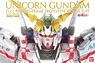 RX-0 Unicorn Gundam (PG) (Gundam Model Kits)