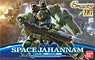Space Gehennam (Mass Production Type) (HG) (Gundam Model Kits)