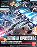 Lightning Back Weapon System Mk-II (HGBC) (Gundam Model Kits)