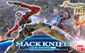 Mack Knife (Mask Custom) (HG) (Gundam Model Kits)