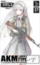 1/12 Little Armory (LA010) AKM Type (Plastic model)