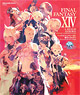 Final Fantasy XIV: A Realm Reborn Official Complete Guide (Art Book)