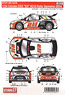 CITROEN DS3 `Eil` #210 Rally Sanremo 2014 (デカール)