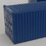 (Z) WAN HAI 40f Marine Container (2pcs.) (Model Train)