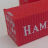 (Z) HAMBURG SUD 40f Marine Container (2pcs.) (Model Train)