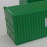 (Z) EVERGREEN 40f Marine Container (2pcs.) (Model Train)