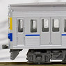 The Railway Collection Kumamoto Electric Railway Type 6000 (6211A Formation) (2-Car Set) (Model Train)