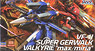 VF-1J Super Gerwalk Valkyrie `Max and Milia` (Plastic model)