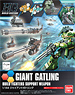 Giant Gatling (HGBC) (Gundam Model Kits)