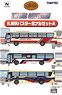 The Bus Collection Sapporo Station Bus Terminal Set A (3-Car Set) (Model Train)