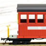 (HOe) [Limited Edition] Kiso Forest railway Hairdressing Car II Renewaled Product (Pre-colored Completed) (Model Train)
