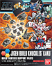 Dimension Build Knuckles [Kaku] (HGBC) (Gundam Model Kits)