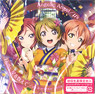 劇場版 「ラブライブ! The School Idol Movie」 シングル1 「Angelic Angel 」 / μ`s (CD)