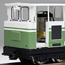 (HOe) Kiso Forest Railway Special Light Weight Locomotive II (Renewaled Product) (Unassembled Kit) (Model Train)