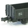 TOMU16000 (Unassembled Kit) (Model Train)