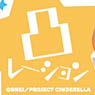 Minicchu The Idolm@ster Cinderella Girls Folding Fan Decoration (Anime Toy)