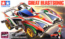 Great Blastsonic (AR Chassis) (Mini 4WD)