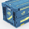 Colle Con JR Freight (Type 18D) Container (Railway Related Items)