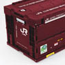 Colle Con JR Freight (Type 19D) Container (Railway Related Items)