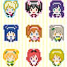 256-tan Love Live! Clear File Approaching in Mogyutto love! (Anime Toy)