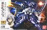 Hyakuren (HG) (Gundam Model Kits)
