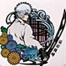 Stacking Cup Gintama01 Gintoki Joi Shishi SKC (Anime Toy)