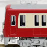 Keikyu Type 2100 Standard Set (Basic 4-Car Set) (Model Train)
