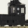 (HOe) Kusakaru Electric Railway DEKI12 #18 Electric Locomotive II (Unassembled Kit) Renewal Product (Model Train)