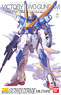V2 Gundam Ver.Ka (MG) (Gundam Model Kits)