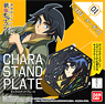 Character Stand Plate Mobile Suit Gundam: Iron-Blooded Orphans Mikazuki Augus (Display)