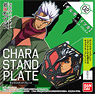 Character Stand Plate Mobile Suit Gundam: Iron-Blooded Orphans Orga Itsuka (Display)