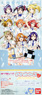 Love Live! Ticket Case wit Hakovision Ticket 2 10 pieces (Shokugan)