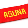 Sword Art Online [Collecon Belt] Asuna (Anime Toy)