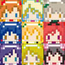 Love Live! Dot Trading Rubber Strap vol.3 Approaching in Mogyutto love! 10 pieces (Anime Toy)